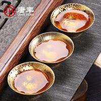 唐丰鎏金杯建盏茶杯陶瓷主人杯单只斗笠杯小茶杯茶碗品茶杯