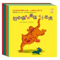 理想兔宝宝好习惯、好性格培养图画故事:会分辨对错的小兔、小猫和小鸡们,6册(专注、勤劳、独立、勇敢、不拖沓、守信,行为