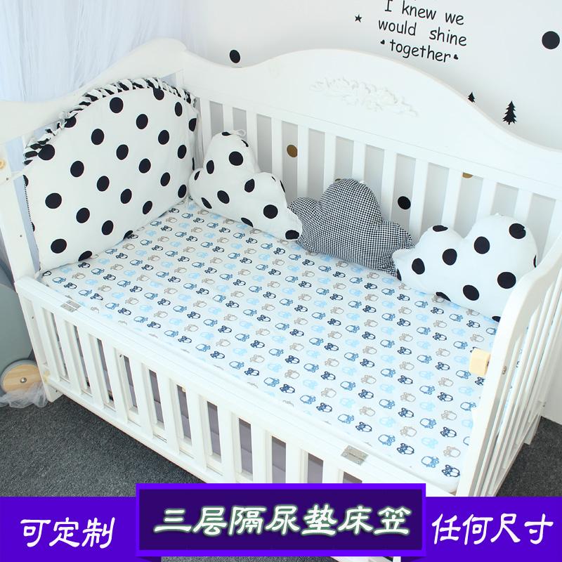 婴儿床品婴儿隔尿垫宝宝竹纤维床品床笠新生儿pu透气隔尿垫床笠可定制ZQ-YS011  大号