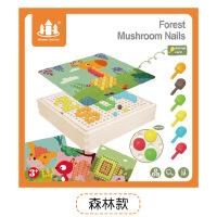 益智玩具 智力开发 朵莱 木制创意蘑菇钉拼图 儿童早教益智力锻炼组合拼插板玩具幼儿园小蘑菇钉森林款