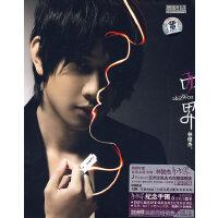 林俊杰:西界(CD+DVD)(庆功完整旗舰版,纪念手镯+全新组图6款精美炫卡+5元当当网礼品卡)
