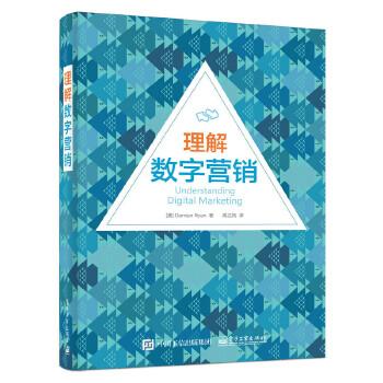 理解数字营销(pdf+txt+epub+azw3+mobi电子书在线阅读下载)