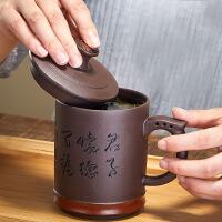 紫砂杯茶杯男带盖送爸爸老爸老人长辈生日礼物手工办公室功夫茶具全泡带把家用水杯 410ML(原矿紫砂)