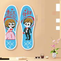 一双精准印花十字绣鞋垫半成品全布手工刺绣绣花鞋垫 桔红色 新情侣2057