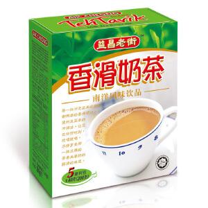马来西亚进口 益昌老街 AIK CHEONG香滑奶茶 200g
