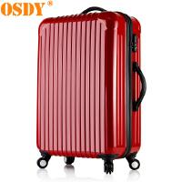 【支持礼品卡支付】24寸OSDY品牌旅行箱A88旅行箱 万向轮拉杆箱 抗挤压及撞击ABS+PC材质 顺滑静音万向轮 三