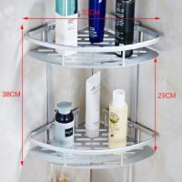 浴室置物架太空铝毛巾架2层免打孔厕所洗澡间洗漱台卫生间壁挂