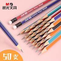 晨光铅笔带橡皮擦头三角杆小学生用2比2b幼儿园hb儿童幼儿六角形1-3年级一写字学习文具用品