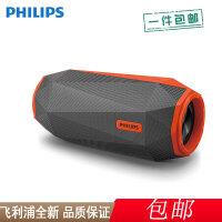 【支持礼品卡+送充电器包邮】Philips飞利浦 SD700 音箱 无线蓝牙 手包式插卡音响 支持FM收音