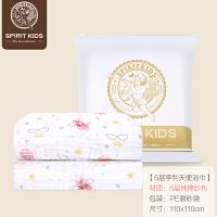 spiritkids婴儿浴巾宝宝盖毯纯棉纱布被夏季薄款儿童洗澡吸水毛巾