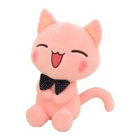 可爱波点粉色领结毛绒玩具 笑脸猫咪公仔儿童玩偶女生布娃娃
