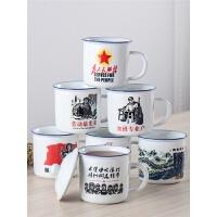 大茶缸子怀旧复古老式茶杯仿搪瓷创意陶瓷水杯简约学生马克杯带盖