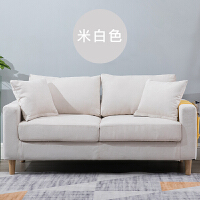 【品牌特惠】布艺沙发小户型卧室客厅简约两人双人三人北欧出租房服装店网红款 米白色 全套可拆洗