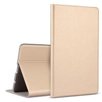 【包邮】MUNU 华为揽阅M2 M2-803L M2-801W 8.0英寸 平板电脑保护套 保护壳 皮套 翻盖保护套