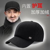中老年人帽子男冬天老人男士保暖棒球帽冬季老头爸爸爷爷护耳棉帽