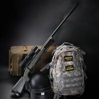 绝地狙击步抢求生可发射套装吃鸡98K儿童玩具枪