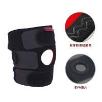 运动护膝 内置弹簧 户外登山护膝 骑行护膝 单只装