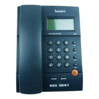 堡狮龙18型电话机 HCD133(18)TSDL 来显商务办公电话