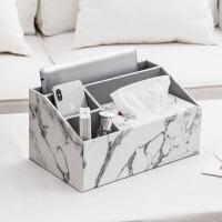 遥控器收纳盒 桌面欧式卧室餐厅手机杂物整理收纳 茶几客厅收纳盒