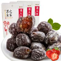 果然之家 草莓味迷人枣40gx6袋 酸甜爽口 沧州特产 办公休闲零食