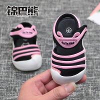 女童夏季软底鞋婴儿鞋0-1-3岁宝宝凉鞋男童毛毛虫婴幼儿学步鞋