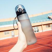 大容量磨砂水杯韩版女学生塑料水壶男运动创意个性潮便携水杯子