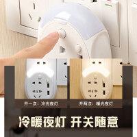 家用学生电源插头转换器夜灯USB快充排插床头多功能插板