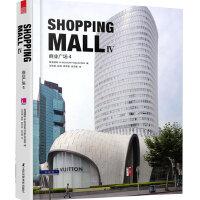 商业广场4(全面、综合、开放的商业广场建筑设计,风格多样,海量实图,图纸详实多角度展现商业广场建筑设计之精髓!免费下载