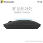 Microsoft微软蓝牙鼠标Designer设计师鼠标,微软无线鼠标,微软surface鼠标全系列适用,蓝牙4.0标准,微软Modern时尚鼠标 微软笔记本蓝牙鼠标/笔记本无线鼠标