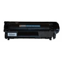 GEUNDIG 格兰迪 惠普HP2612A易加粉硒鼓 适合惠普HP LaserJet 3050/3050z/3052/