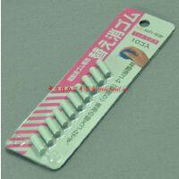 日本sun-star太阳星文具 太阳星橡皮替芯 适用于电动橡皮