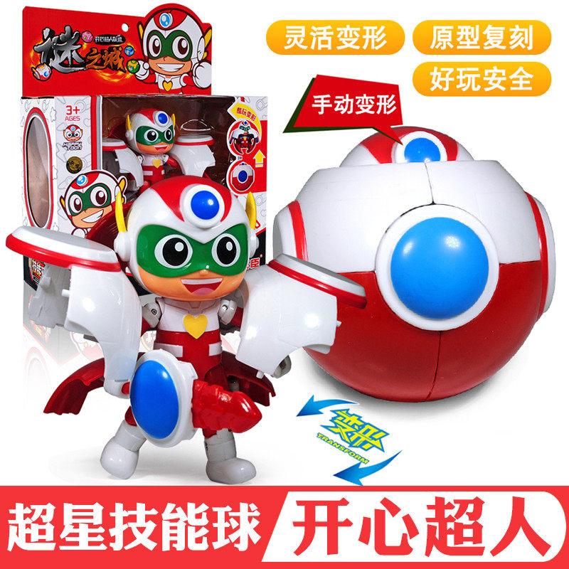 开心超人联盟谜之城玩具超星技能球变形机器人全套装正义机车侠