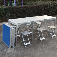 便携式折叠桌椅摆摊桌子展业地推桌简易宿舍写字户外烧烤野炊餐桌