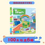 Busy Town 系列纸板书 英文原版绘本0 3 6岁 繁忙忙碌的小镇 纸板机关操作活动书 幼儿启蒙学习 亲子教育互