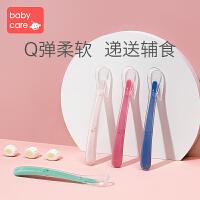 babycare新生婴儿勺子 初生儿宝宝硅胶软勺 儿童学吃饭喂水辅食勺