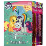 英文原版 小马宝莉 My Little Pony Best Friends Story Collection 8册礼盒