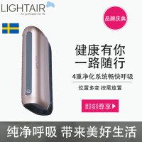 LightAir莱特艾尔 MINI-C22 车载汽车空气净化器