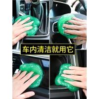 清洁软胶汽车用品车内车用内饰除尘泥清理粘灰尘胶多功能