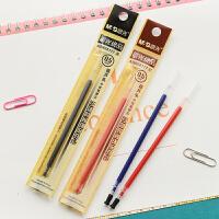 晨光0.5mm中性笔替芯 优品系列笔芯 中性笔芯 黑色水笔芯 AGR68117