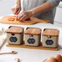日式竹盖养身陶调味罐套装厨房用品调料盒家用佐料盐罐调味瓶组合 陶方罐 收藏送贴纸笔
