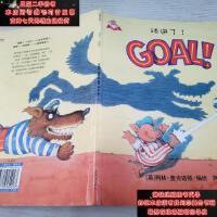 【二手旧书9成新】小笨猪与大坏狼:球进了【实物拍图.少量笔迹】 麦克诺顿9787505609167