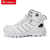 【一件4折】探路者登山鞋 19秋冬户外女式GORE-TEX防水HIMEX登山鞋TFBH92001