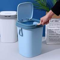 垃圾桶家用带盖按压式卫生间厕所北欧客厅厨房卧室垃圾筒办公纸篓