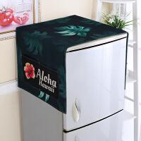 家用单双开门冰箱防尘罩挂袋滚筒式洗衣机遮灰布盖布盖巾棉麻布艺 夏威夷