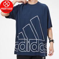 Adidas/阿迪达斯短袖男新款运动服休闲半袖上衣宽松舒适透气大logoT恤GU4292