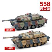 遥控汽车遥控坦克模型大型对战坦克 儿童男孩充电电动玩具遥控车