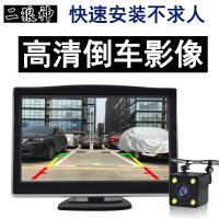 高清可视倒车影像倒车雷达影像一体倒车摄像头汽车显示器汽车影像