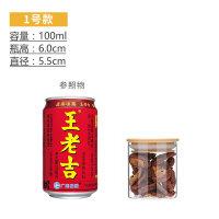 竹木盖密封罐玻璃瓶透明茶叶罐子带盖家用厨房食品杂粮收纳储物罐
