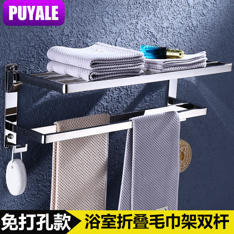 毛巾架免打孔304不锈钢浴室挂浴巾置物架2双层卫生间折叠卫浴挂件