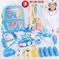 儿童医生玩具套装工具医疗箱拉杆箱男女孩宝宝过家家打针看病玩具 旅行箱蓝色33件+医生服 送视力表三件套